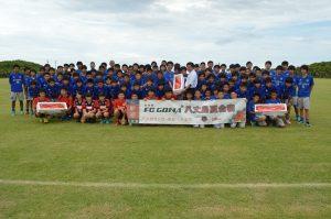 FC GONA