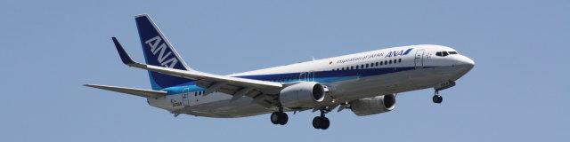 航空旅客運賃の島民割引