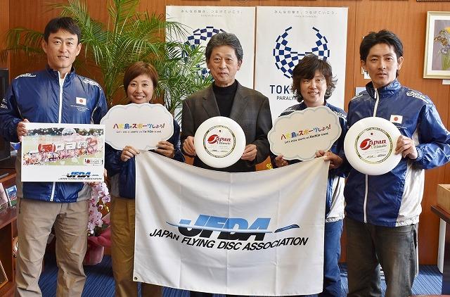 アルティメットU20日本代表スタッフの皆さん!