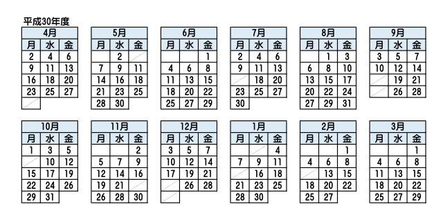 島しょ法律相談日カレンダー