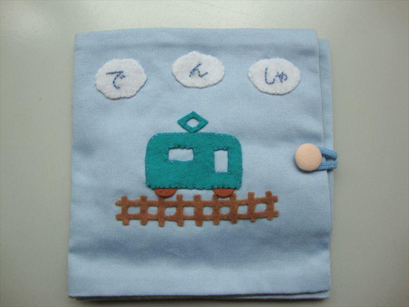 子ども家庭支援センター 布絵本の入れ替え